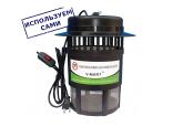 VM-01 ловушка для комаров